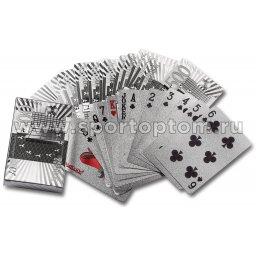 Карты игральные пластик подарочные СЕРЕБРО  2 -JSD 54 листа