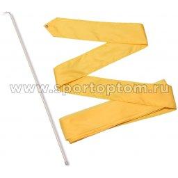Лента гимнастическая с палочкой 56 см СЕ6 6,0 м Желтый