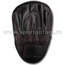 Лапа боксерская изогнутая SM-095 (3)