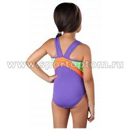 Купальник для плавания совместный детский со вставками SHEPA 045 Фиолетовый (2)
