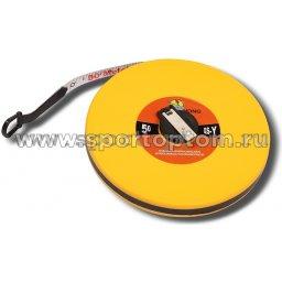 Рулетка спортивная 50м СМ-279