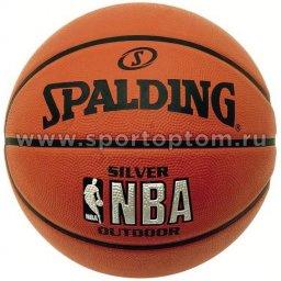 Мяч баскетбольный №5 SPALDING NBA SILVER с логотипом NBA 83014 Оранжевый