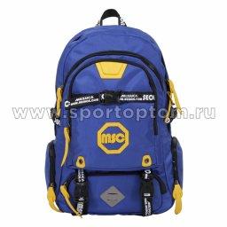 Рюкзак MESUCA 24682-MHB 22 л Синий
