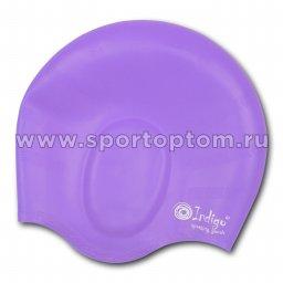 Шапочка для плавания силиконовая INDIGO анатомическя форма 413 SC Сиреневый