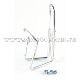 Вело Держатель фляги  алюминий HC 11 Серебряный