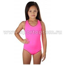 Купальник для плавания  SHEPA слитный детский 001 Розовый
