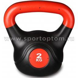 Гиря пластиковая INDIGO IN041 Черно-красный 2 кг (1)