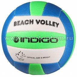 Мяч волейбольный INDIGO FUERTE  любительский шитый (PVC 1,6 мм) 100083 Бело-сине-зеленый