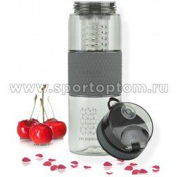 Бутылка для воды с нескользящей вставкой, колбой,сеточкой UZSPACE 700мл тритан 5061 Серый (6)