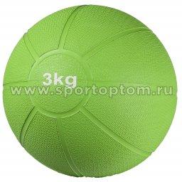 Медицинбол INDIGO  9056 HKTB 3 кг Зеленый