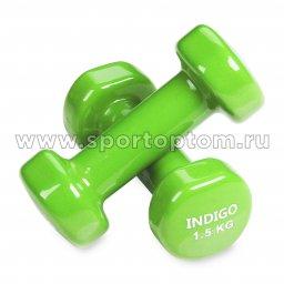Гантели обливные с виниловым покрытием INDIGO 92005 IR 1,5кг*2шт Салатовый