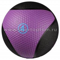 Медицинбол INDIGO 9056 HKTB 4 кг Фиолетово-черный