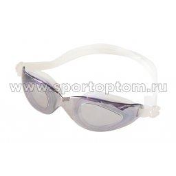 Очки для плавания INDIGO 2802М G         Белый
