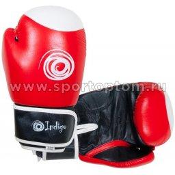 Перчатки бокс INDIGO натуральная кожа PS-789 (3)