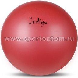 Мяч для пилатеса и аэробики INDIGO  110-1 HKGB 30 см Красный