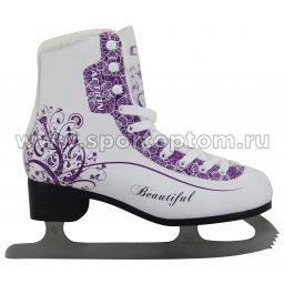 Коньки фигурные для фитнес-катания SENHAI Beautiful PW-215-2                  Бело-фиолетовый