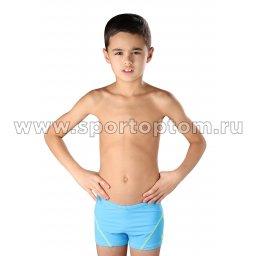 Плавки-шорты детские SHEPA 051 Голубо-зеленый