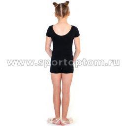Комбинезон гимнастический короткий рукав  INDIGO SM-188 Черный (2)