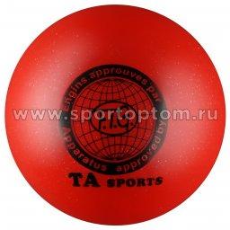 Мяч для художественной гимнастики металлик 300 г I-1 15 см Красный с блестками