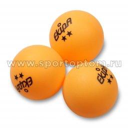 Шарики для настольного тенниса EKIPA 2 звезды 3шт  EP03 40 мм Желтый