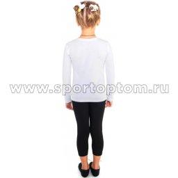 Бриджи гимнатические INDIGO SM-002 Черный (2)