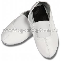 Чешки  кожаные с мягкой стелькой  GS101 23 Белый