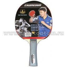 Ракетка для настольного тенниса SPRINTER Н007