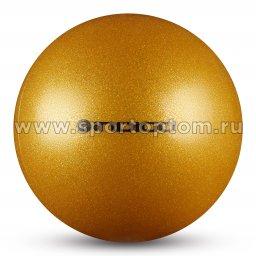 Мяч для художественной гимнастики INDIGO металлик 400 г IN118 19 см Золотой с блестками
