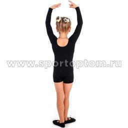 Комбинезон гимнастический  длинный рукав  INDIGO SM-193 Черный (2)
