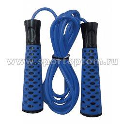 Скакалка INDIGO резиновая пластиковые ручки 97123 IR  2,75 м Синий