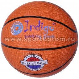 Мяч баскетбольный №6 INDIGO (резина) 7300-6-TBR Оранжевый