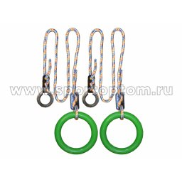 Кольца гимнастические круглые с металлическим фиксатором КГ01В-6   17,8 см Зеленый