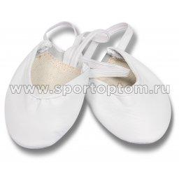 Получешки кожаные GS103 Белый