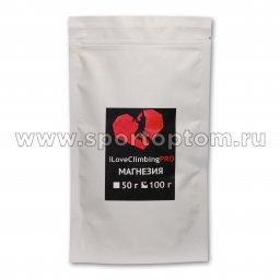 Магнезия порошковая Iloveclimbing  RM-12 100 г