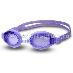 Очки для плавания INDIGO  108 G Фиолетовый