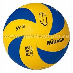 Мяч волейбольный MIKASA School тренировочный  машинная сшивка SV-3 Сине-Жёлтый