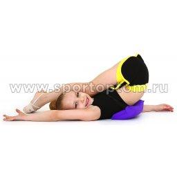 Подушка для растяжки я (3)