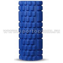 Ролик массажный для йоги INDIGO синий (1)