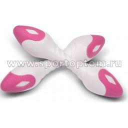 Гантели пластиковые HAWK  121-01 HKDB 0.5кг*2шт Бело-розовый