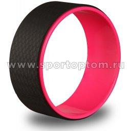 Колесо для йоги INDIGO  97475 IR A   32 см Розовый