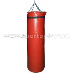 Мешок боксерский SM 40кг на цепи (армированный PVC) SM-237 40 кг Красный