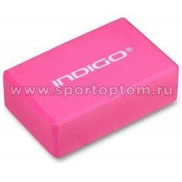 Блок для йоги INDIGO   6011 HKYB  22,8*15,2*7,6 см Цикламеновый