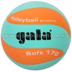 Мяч волейбольный GALA Soft 170 тренировочный клееный (PU) BV 5681 S Оранж-фиолет-бирюзовый