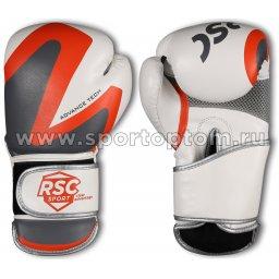 Перчатки боксёрские RSC PU 2t c 3D фактурой   2018-3 14 унций Бело-серый