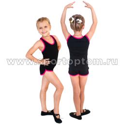 Шорты гимнастические  детские  INDIGO c окантовкой SM-333 36 Черный-фуксия