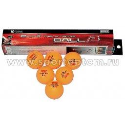 Шарики для настольного тенниса JOEREX 3 звезды 6шт 306 NSB 40 мм Оранжевый