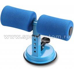 Тренажер для отжима и пресса INDIGO SIT UP BAR вакуумный IN148 Синий