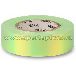 Обмотка для обруча с подкладкой INDIGO зеркальная RAINBOW Зелено-желто-лимонный (1)