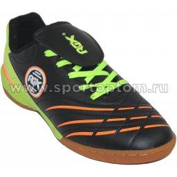 Бутсы футбольные зальные RGX ZAL-018 31 Черно-салатовый