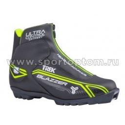 Ботинки лыжные NNN TREK Blazzer Comfort1 синтетика TR-268 Черный (лого лайм неон)